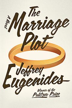 Literary Fiction Book - The Marriage Plot